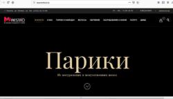 Разработка интернет магазина «Маэстро Хайр» в Тюмени